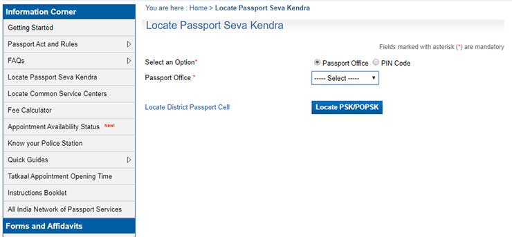 How to find Passport Seva Kendra step 2