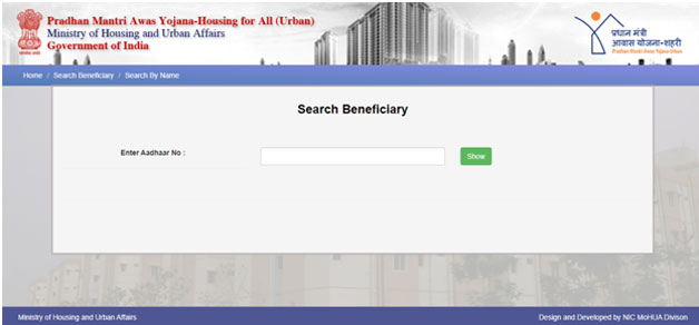 Check PMAY Beneficiary List