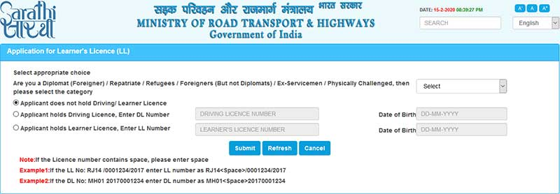 How to Apply for New Learner's Licence Step 5