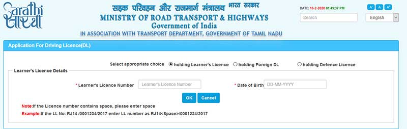 How to Apply for Permanent Driving Licence in Online Step 5