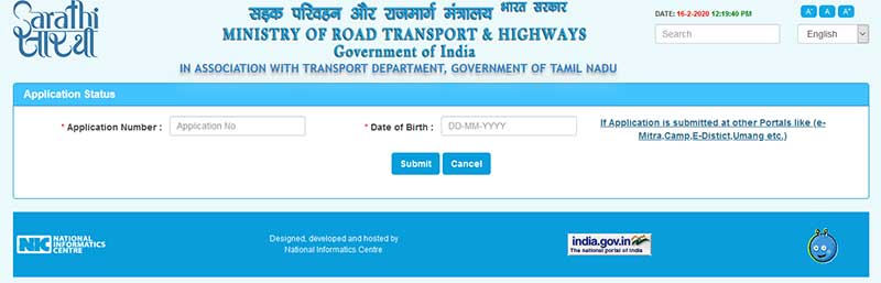 How to check the status of Driving Licence Application in Online Step 4