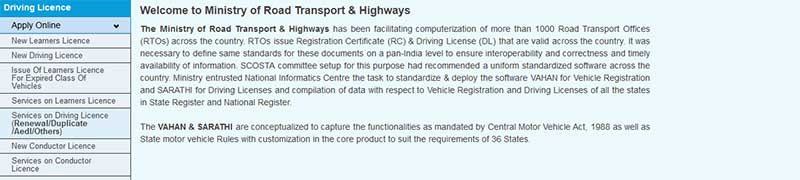 How to renew expired Driving Licence in Online Step 3