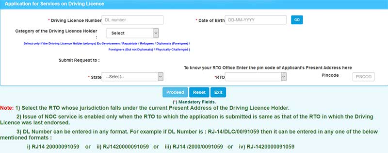 How to renew expired Driving Licence in Online Step 5