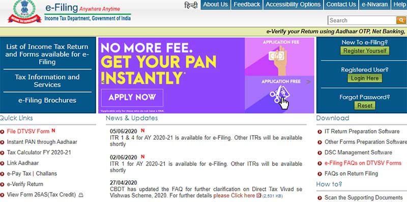 How to check PAN AO Code in Online Step 1