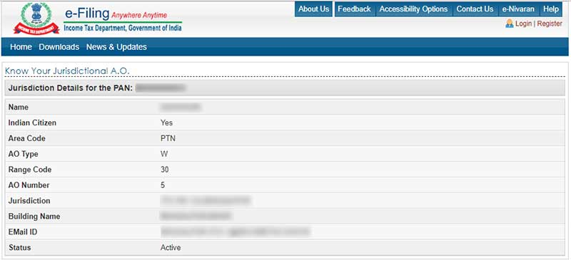 How to check PAN AO Code in Online Step 4