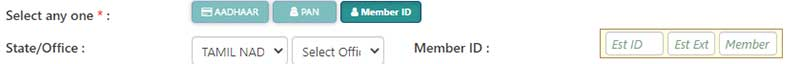 How to know UAN with EPF Account Number Step 8