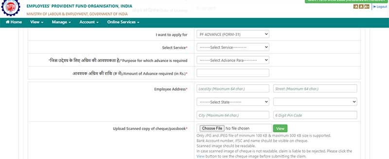 How to make EPF Withdrawal in online Step 7