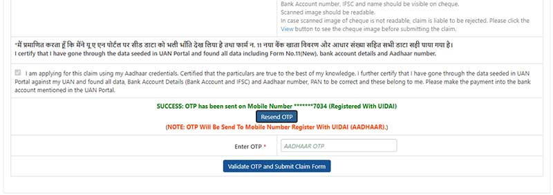 How to make EPF Withdrawal in online Step 9