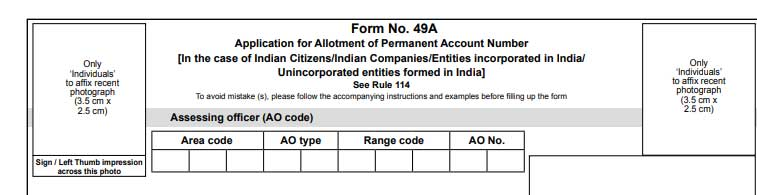 What is the selection criteria for AO Code
