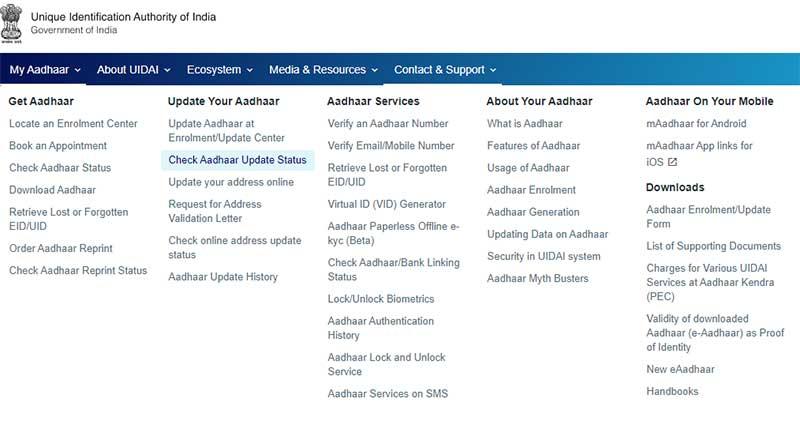 How to check Aadhaar update status in Online Step 2