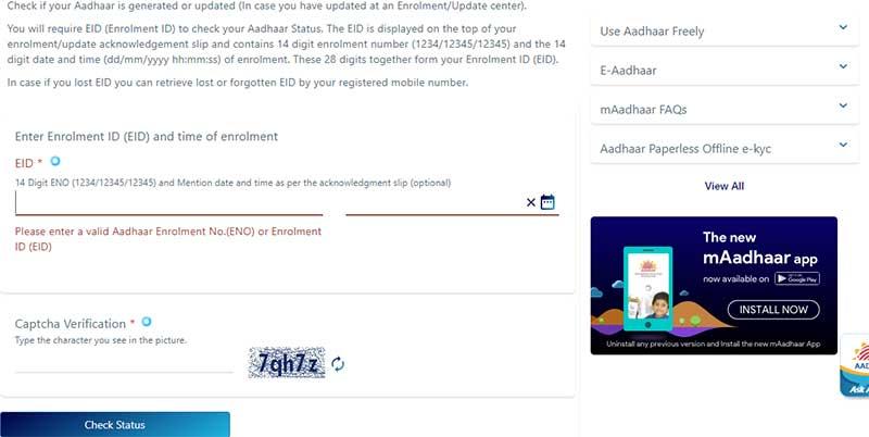 How to check Aadhaar update status in Online Step 3