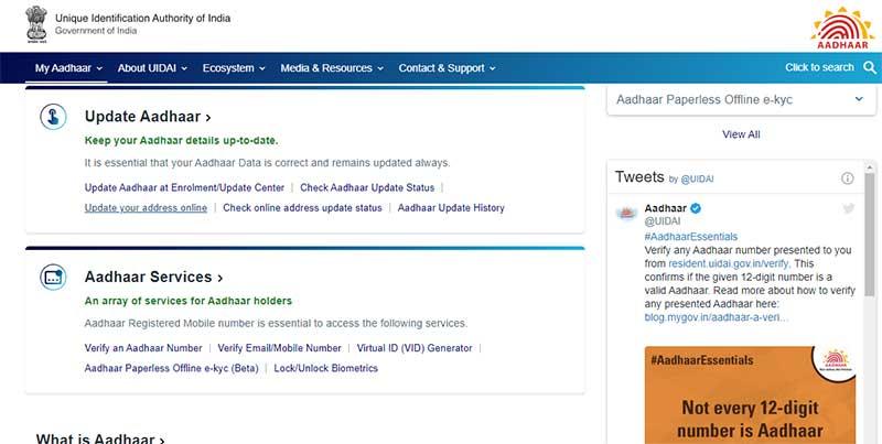How to update make corrections in Aadhaar Card in Online Step 2