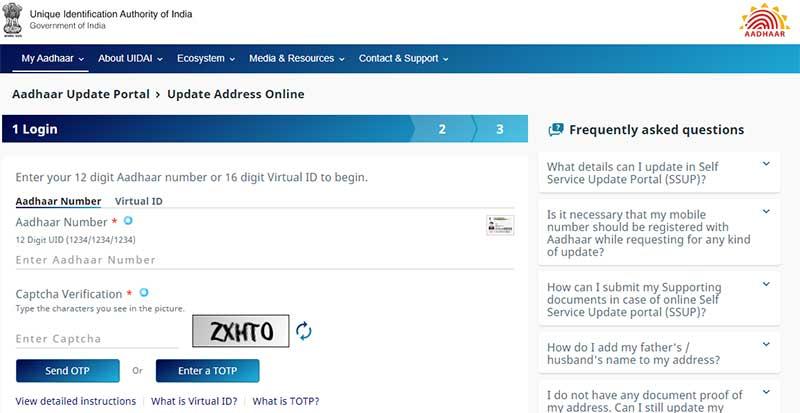 How to update make corrections in Aadhaar Card in Online Step 4