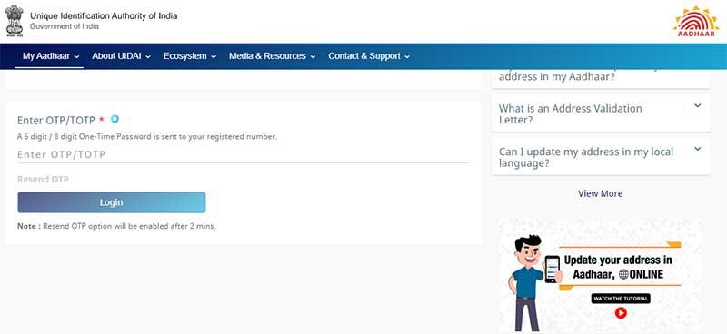 How to update make corrections in Aadhaar Card in Online Step 5