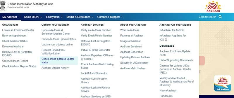Steps to check Aadhaar update status using URN Step 2