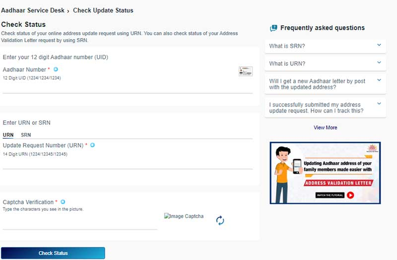 Steps to check Aadhaar update status using URN Step 3