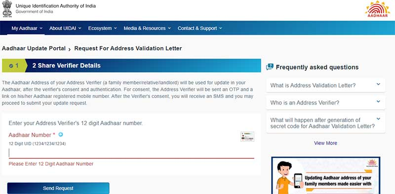 update address in Aadhaar Card without proof of address step 4