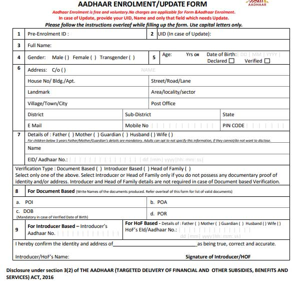 What are the fields to be filled in Aadhaar Update Form