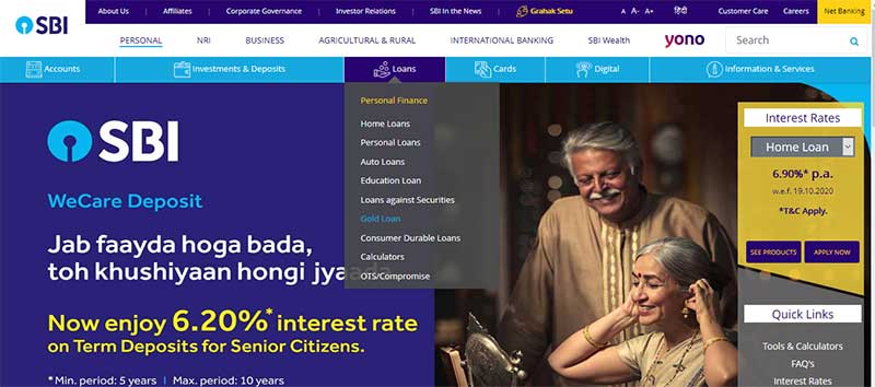 How to apply for SBI Gold Loan in Online Step 2