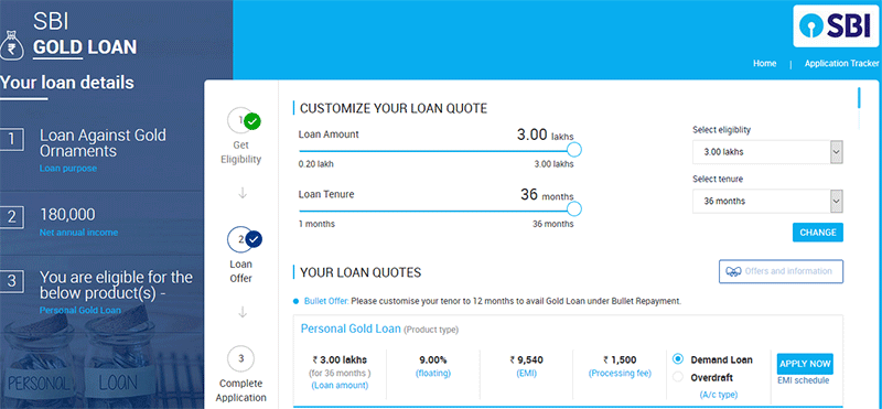How to apply for SBI Gold Loan in Online Step 7