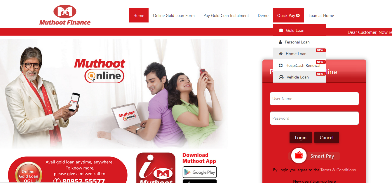 How to pay Muthoot Gold Loan in Online Step 1