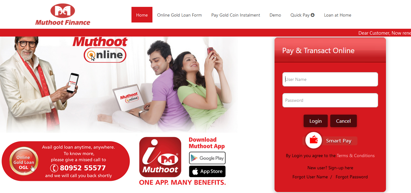 How to register for gold loan in Muthoot Online Step 2