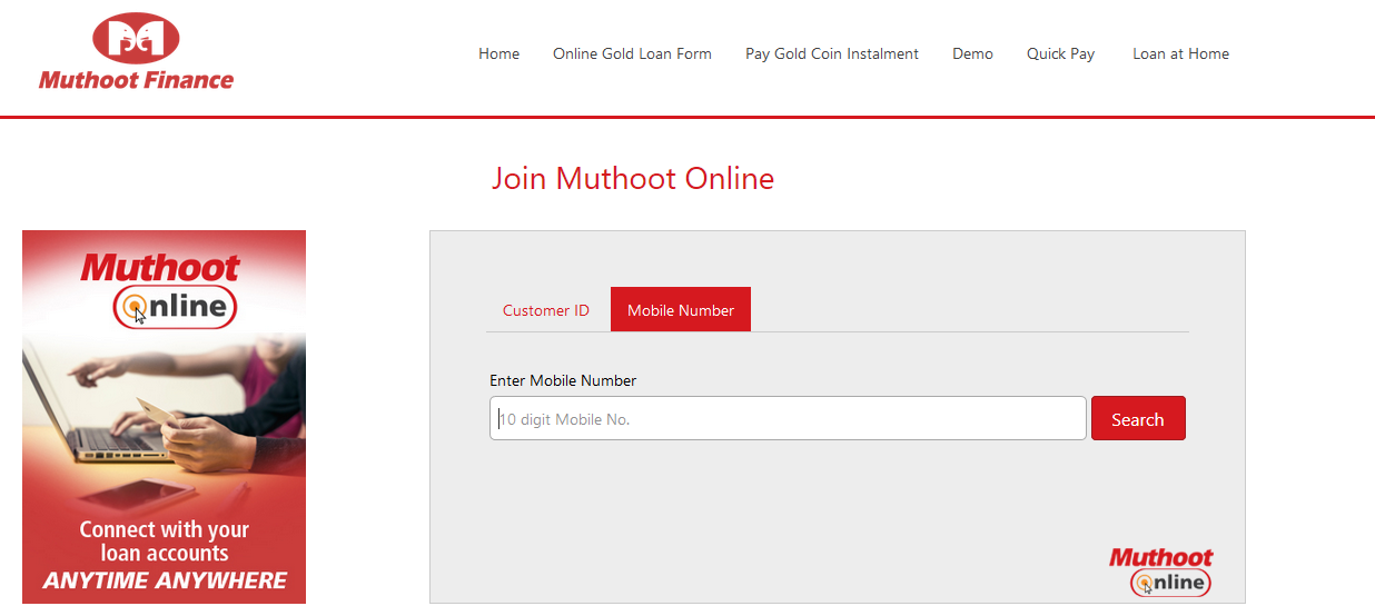 How to register for gold loan in Muthoot Online Step 3