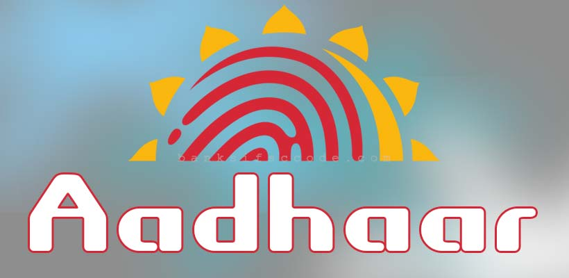 How to Link Aadhaar with PAN, Insurance Policies, SBI Account and Mobile Number
