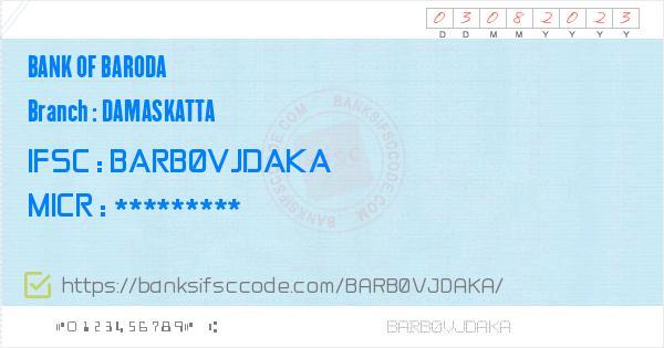 Bank of baroda sharjah swift code