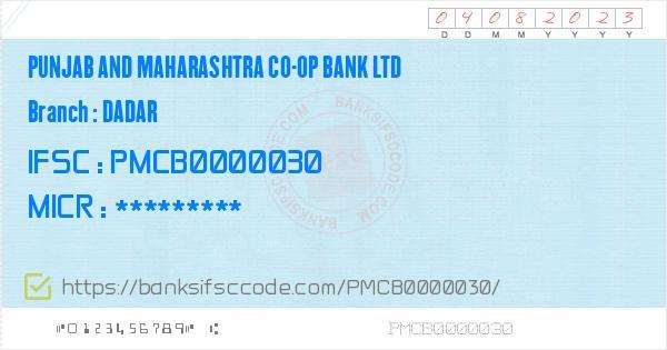 Pmc Bank {PK Soft}