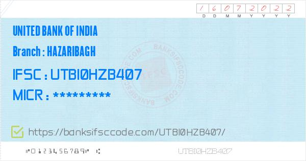 United bank of india balance check toll free no
