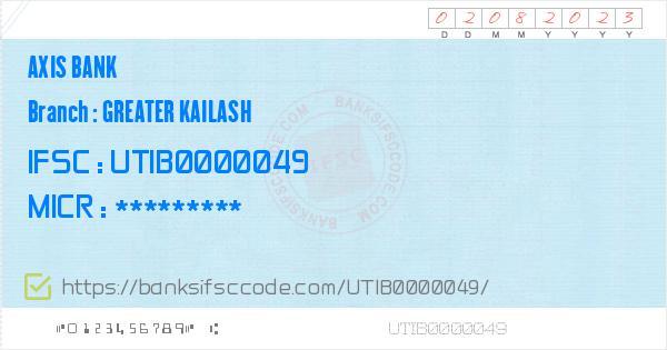 110211007 Micr Code